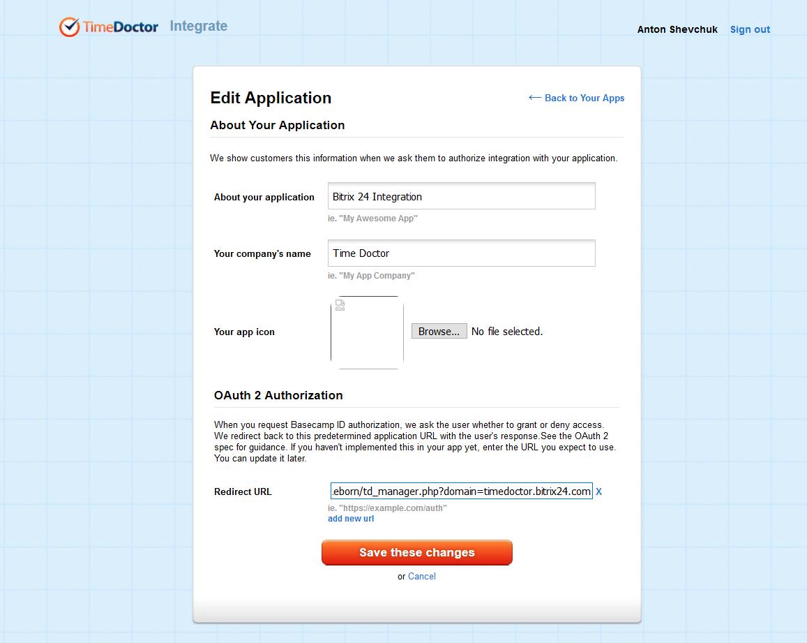 Битрикс site name bitrix24 примеры бизнес процессов