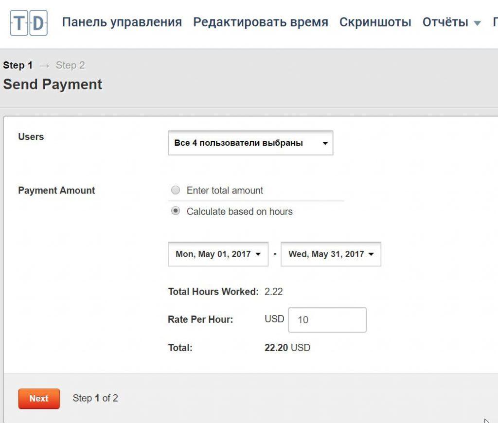 платежная система Payoneer