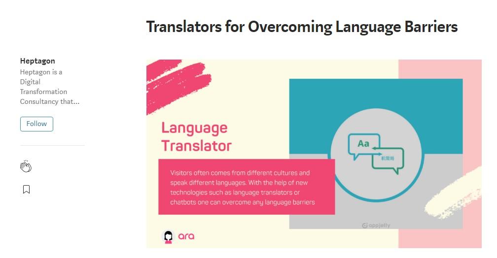 no-language-barrier
